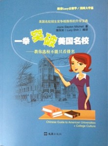 chinese-guide