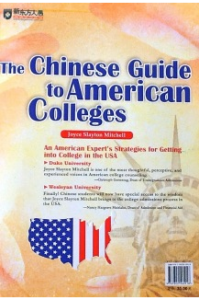chineseguideenglish